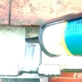 cotação para selante poliuretano para calhas Luziânia
